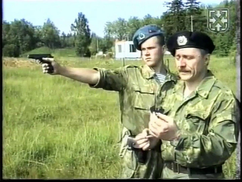 Стрельба из боевого оружия. Правила прицеливания СВД.