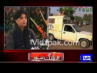 Ch.Nisar shares incident occuried during PPP tenure when Asif Zardari used inappropriate language against Army