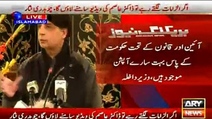 I have various options to give Rangers legal cover if Sindh gov do not give them extention - Ch Nisar