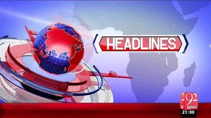 Headlines - 09:00 PM – 12 Dec 15 - 92 News HD