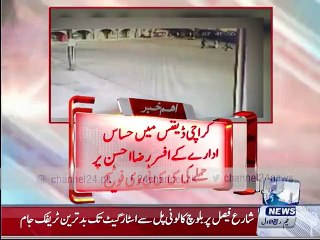 CCTV footage of the attack of karachi defence intelligence officer Ahsan Raza