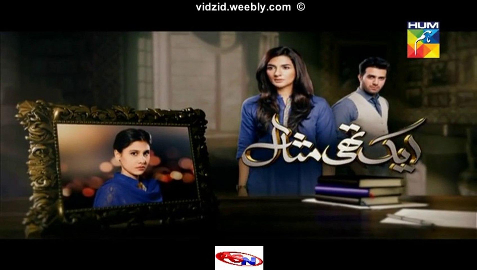 Ek Thi Misaal Hum Tv Drama Episode 28Full (15 December 2015)