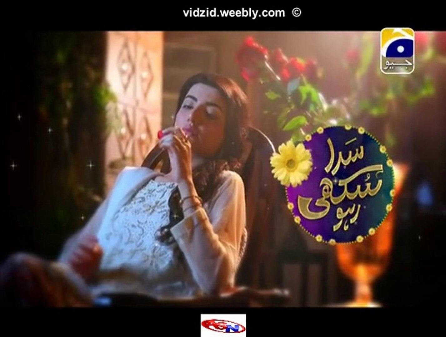 Sada Sukhi Raho Geo Tv Drama Episodes 70,71&72 Full (15 December 2015)