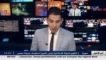 ظهور علني لمدير دائرة الاستعلامات .. عثمان طرطاق يكسر أسطورة 25 سنة