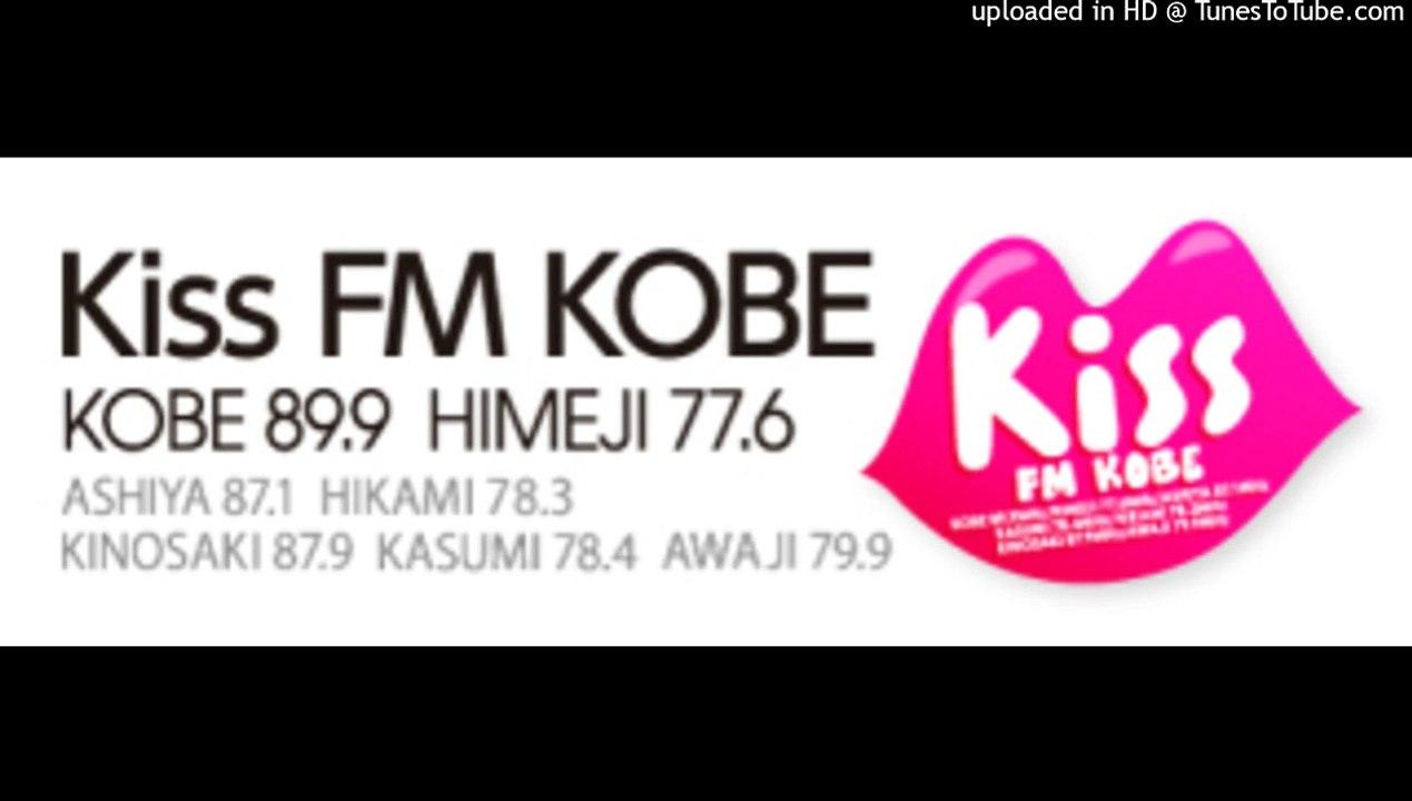 エフエム 神戸 キッス 兵庫県のラジオ局「Kiss