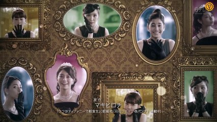 在蒂凡尼吃早餐 第11集 Itsuka Tiffany de Choushoku wo Ep11