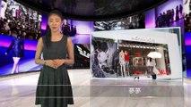 Fashion Television (Chinese) - Dec 14th 2015 (MICHAEL KORS, LEVI'S, FASHION WEEK)
