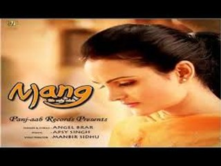 Mang - The Only Wish ● Angel Brar ● New Punjabi Songs 2015