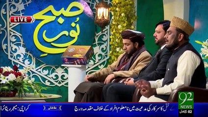 Subh-E-Noor – 14 Dec 15 - 92 News HD
