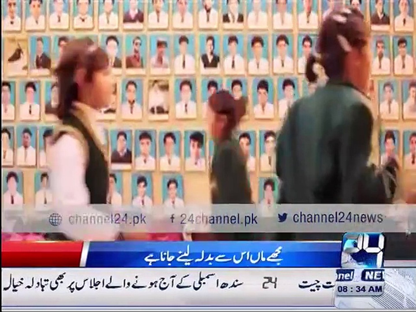 Mujhy Dushman Ke Bacho Ko Parhana Hy; In the memory of Army Public School martyrs