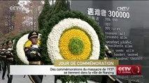 Massacre de Nanjing : des commémorations du massacre de 1937 se tiennent dans la ville de Nanjing