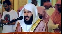 Surah Al-Ma'arij dari Qari Abdul Rahman Al-Ausiy
