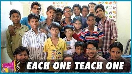 Each One Teach One | #nottrending