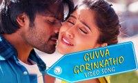 Guvva Gorinkatho Video Song - Subramanyam For Sale Video Songs - Sai Dharam Tej, Regina Cassandra