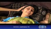 Majboor Baap - Aisa Bhi Hota Hai,Promo - 14 Dec 2015
