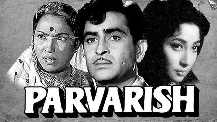 Parvarish | Full Hindi Movie | Raj Kapoor, Mala Sinha