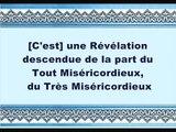 Coran sourate 41 Fussilat les versets détaillés vostfr