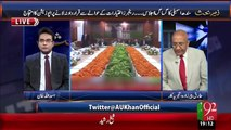 Zair e Behas - 14-12-15 - 92News HD