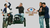 When Salman Shahrukh Recreated Jai Veeru Magic Of Sholay | Bigg Boss 9