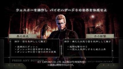 Resident Evil 0 - Wesker Mode de Resident Evil Zero HD Remaster