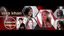 Tappy Zar Zar | Usman Bangash | Pashto New Song Album 2016 | Pukhtoon Da Cha Ghulam Na Dey
