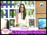 Nadia khan Show on Geo - 15th December 2015 - Part 4
