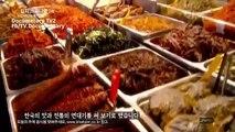 Documentary Korean Food Full Documentary HD 720p