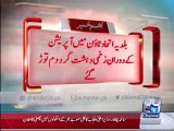 Both Ittehad town operation Injured Terrorists died