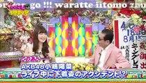 タモリ×篠田麻里子 タモリが篠田麻里子のフリ付け指導でAKBダンスに挑戦!?