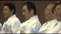 白い巨塔 HD 2003, Shiroi Kyoto HD 2003, The Great White Tower HD 2003 Ep08 clip2