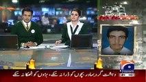 Rabia Anum and Muhammad Junaid Casting News with APS School Uniform