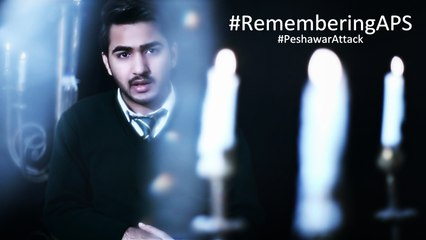 Maa Rona Mat by HYM (Tribute to APS Peshawar Martyrs)