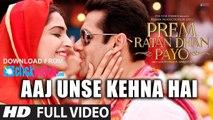 Aaj Unse Kehna Hai - HD Video Song - Prem Ratan Dhan Payo - Female Version - 2015