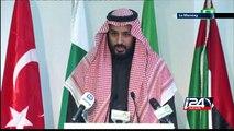Arabie Saoudite: coalition antiterroriste de 34 pays musulmans: explications