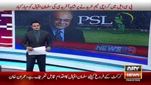 Ary News Headlines 4 December 2015 , Najam Sethi Announced 5 Owners Names Of PSL Teams