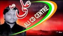 03 Aaj Tak Nahi Aaya l Manazir Hussain l Muharram 1437 Hijri Nohay