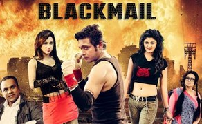 Black Mail New Bangla Movie