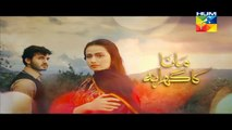 Mana Ka Gharana Episode 3 Promo HUM TV Drama 16 Dec 2015