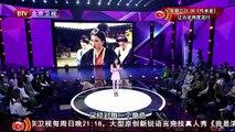 20151216 杨澜访谈录