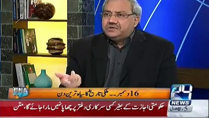 Arif Nizami and Ghulam Hussain funny talk with a cute small boy who sung APS song