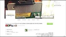 Lotfi Abdelli repond GGA  رد لطفي العبدلي على جي جي اى