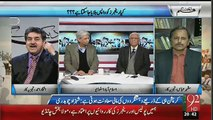 Iftikhar Ahmed Hukumat Par Baras Pary