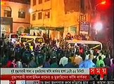 Today Bangla News Live 24 November 2015 On Somoy TV All Bangladesh News