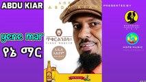 Hot New Ethiopian Music Abby Lakew-Yene Habesha-የኔ አበሻ - video