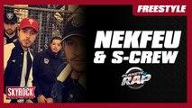 Nekfeu en freestyle avec le S-Crew dans Planète Rap ! (jeudi)
