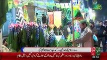 Eid Milad-UN-Nabi(S.W) Ki Amad Amad Karachi Ki Masajid Sajj Gai – 17 Dec 15 - 92 News HD