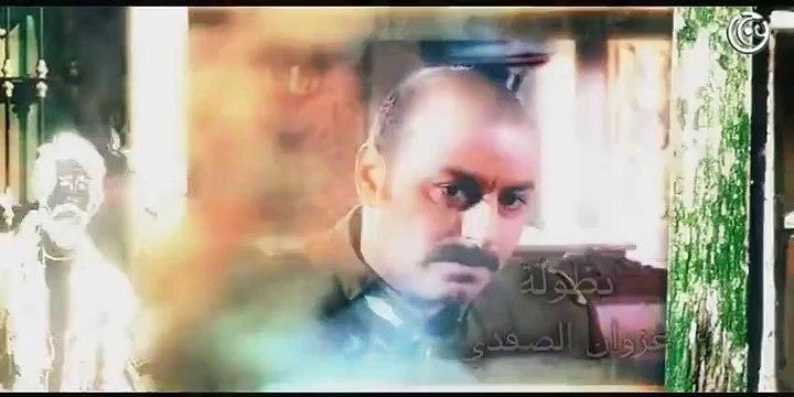 مسلسل اسعد الوراق الحلقة 28 الثامنة والعشرون   Assaad el Waraq HD
