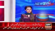 Ary News Headlines 5 December 2015 , MQM Festivals In Karachi For Preparation Of Elections