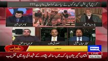 Haroon Rasheed Response On Extension To Rangers On Karachi Issues