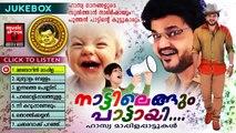 അമ്മായി സല്ക്കാരം   Malayalam Mappila Songs